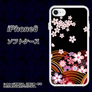 iPhone8 TPU ソフトケース / やわらかカバー【1237 和柄 夜桜の宴 素材ホワイト】(アイフォン8/IPHONE8用)