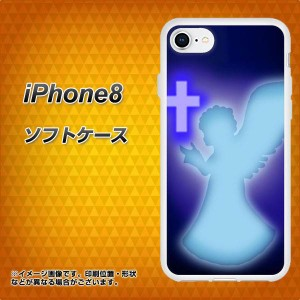 iPhone8 TPU ソフトケース / やわらかカバー【1249 祈りを捧げる天使 素材ホワイト】(アイフォン8/IPHONE8用)