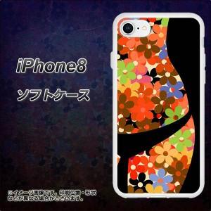 iPhone8 TPU ソフトケース / やわらかカバー【1258 フラワーボディ 素材ホワイト】(アイフォン8/IPHONE8用)