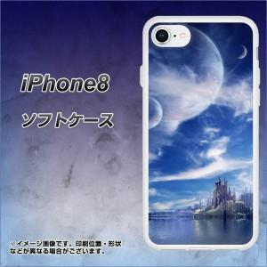 iPhone8 TPU ソフトケース / やわらかカバー【1270 広がる宇宙 素材ホワイト】(アイフォン8/IPHONE8用)