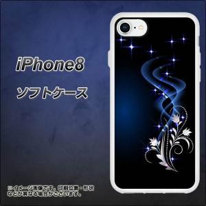 iPhone8 TPU ソフトケース / やわらかカバー【1278 華より昇る流れ 素材ホワイト】(アイフォン8/IPHONE8用)