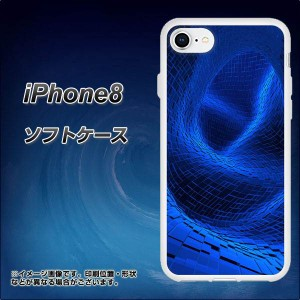 iPhone8 TPU ソフトケース / やわらかカバー【1302 ワープブルー 素材ホワイト】(アイフォン8/IPHONE8用)