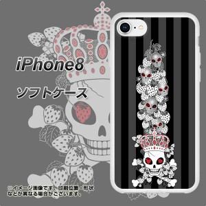 iPhone8 TPU ソフトケース / やわらかカバー【AG802 苺骸骨王冠蔦(黒) 素材ホワイト】(アイフォン8/IPHONE8用)