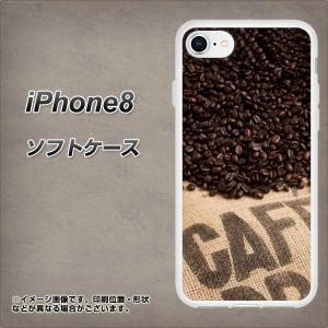 iPhone8 TPU ソフトケース / やわらかカバー【VA854 コーヒー豆 素材ホワイト】(アイフォン8/IPHONE8用)