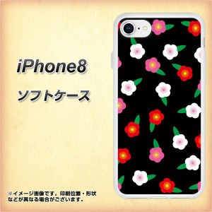 iPhone8 TPU ソフトケース / やわらかカバー【VA957 花柄 梅 ブラック 素材ホワイト】(アイフォン8/IPHONE8用)