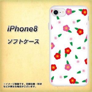 iPhone8 TPU ソフトケース / やわらかカバー【VA958 花柄 梅 ホワイト 素材ホワイト】(アイフォン8/IPHONE8用)