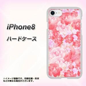 iPhone8 ハードケース / カバー【VA817 はんなり色の華 素材クリア】(アイフォン8/IPHONE8用)