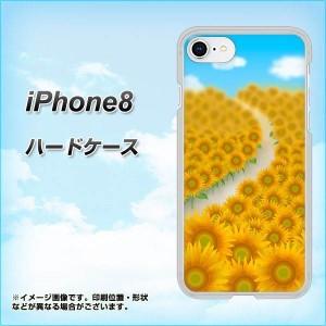 iPhone8 ハードケース / カバー【VA818 運気UPひまわり 素材クリア】(アイフォン8/IPHONE8用)