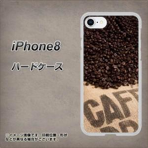 iPhone8 ハードケース / カバー【VA854 コーヒー豆 素材クリア】(アイフォン8/IPHONE8用)