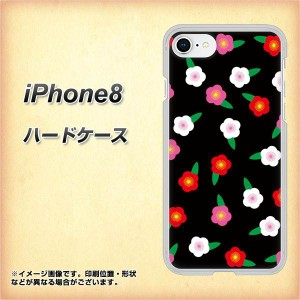 iPhone8 ハードケース / カバー【VA957 花柄 梅 ブラック 素材クリア】(アイフォン8/IPHONE8用)