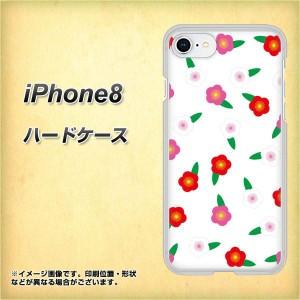 iPhone8 ハードケース / カバー【VA958 花柄 梅 ホワイト 素材クリア】(アイフォン8/IPHONE8用)