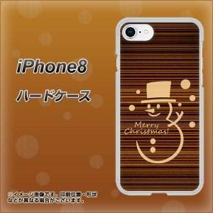 iPhone8 ハードケース / カバー【XA806 Mr.雪だるま 素材クリア】(アイフォン8/IPHONE8用)