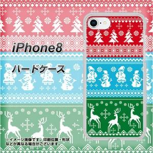 iPhone8 ハードケース / カバー【XA807 X'masモチーフ 素材クリア】(アイフォン8/IPHONE8用)