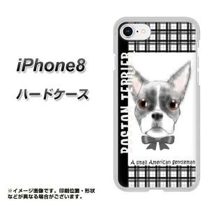 iPhone8 ハードケース / カバー【YD851 ボストンテリア02 素材クリア】(アイフォン8/IPHONE8用)