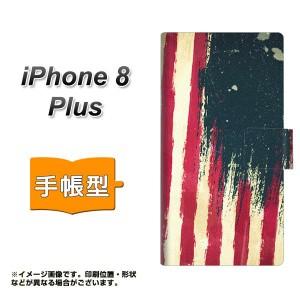 メール便送料無料 iPhone8 PLUS 手帳型スマホケース 【 MI805 ヴィンテージアメリカ 】横開き (アイフォン8 プラス/IPHONE8PULS用/スマホ