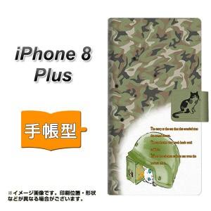 メール便送料無料 iPhone8 PLUS 手帳型スマホケース 【 YA871 迷彩ネコ02ランチボックス 】横開き (アイフォン8 プラス/IPHONE8PULS用/ス