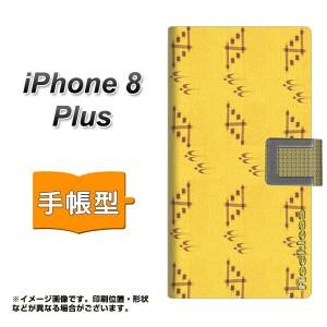 メール便送料無料 iPhone8 PLUS 手帳型スマホケース 【 YC844 絣01 】横開き (アイフォン8 プラス/IPHONE8PULS用/スマホケース/手帳式)