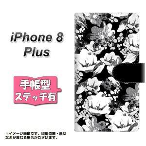 メール便送料無料 iPhone8 PLUS 手帳型スマホケース 【ステッチタイプ】 【 SC913 花柄モノトーン 02 】横開き (アイフォン8 プラス/IPHO