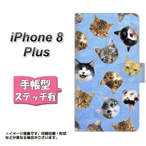メール便送料無料 iPhone8 PLUS 手帳型スマホケース 【ステッチタイプ】 【 SC935 ねこどっと ブルー 】横開き (アイフォン8 プラス/IPHO