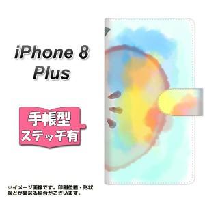 メール便送料無料 iPhone8 PLUS 手帳型スマホケース 【ステッチタイプ】 【 YJ181 りんご アップル 水彩 かわいい おしゃれ 】横開き (ア