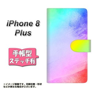 メール便送料無料 iPhone8 PLUS 手帳型スマホケース 【ステッチタイプ】 【 YJ287 デザイン 】横開き (アイフォン8 プラス/IPHONE8PULS用