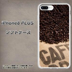 iPhone8 PLUS TPU ソフトケース / やわらかカバー【VA854 コーヒー豆 素材ホワイト】(アイフォン8 プラス/IPHONE8PULS用)