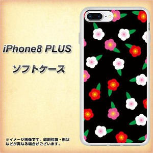 iPhone8 PLUS TPU ソフトケース / やわらかカバー【VA957 花柄 梅 ブラック 素材ホワイト】(アイフォン8 プラス/IPHONE8PULS用)