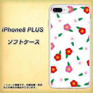 iPhone8 PLUS TPU ソフトケース / やわらかカバー【VA958 花柄 梅 ホワイト 素材ホワイト】(アイフォン8 プラス/IPHONE8PULS用)