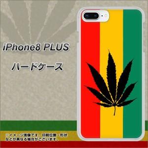 iPhone8 PLUS ハードケース / カバー【083 大麻ラスタカラー 素材クリア】(アイフォン8 プラス/IPHONE8PULS用)