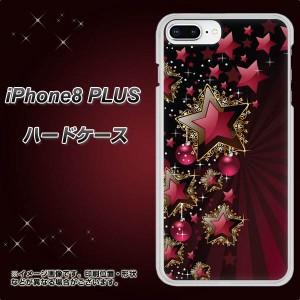 iPhone8 PLUS ハードケース / カバー【434 星の壁 素材クリア】(アイフォン8 プラス/IPHONE8PULS用)
