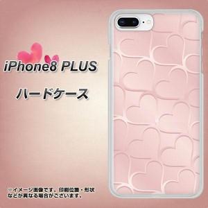 iPhone8 PLUS ハードケース / カバー【1340 かくれハート 桜色 素材クリア】(アイフォン8 プラス/IPHONE8PULS用)