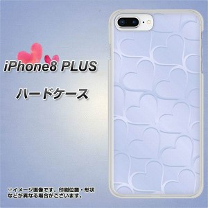 iPhone8 PLUS ハードケース / カバー【1341 かくれハート ブルー 素材クリア】(アイフォン8 プラス/IPHONE8PULS用)