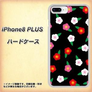 iPhone8 PLUS ハードケース / カバー【VA957 花柄 梅 ブラック 素材クリア】(アイフォン8 プラス/IPHONE8PULS用)