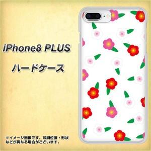 iPhone8 PLUS ハードケース / カバー【VA958 花柄 梅 ホワイト 素材クリア】(アイフォン8 プラス/IPHONE8PULS用)