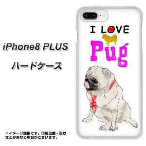 iPhone8 PLUS ハードケース / カバー【YD858 パグ04 素材クリア】(アイフォン8 プラス/IPHONE8PULS用)