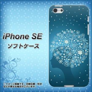 iPhone SE TPU ソフトケース / やわらかカバー【470 フラワーヘアー 素材ホワイト】 UV印刷 (アイフォンSE/IPHONESE用)