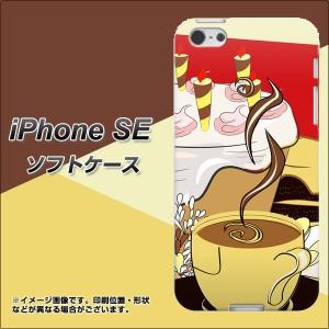 iPhone SE TPU ソフトケース / やわらかカバー【623 ケーキとコーヒー 素材ホワイト】 UV印刷 (アイフォンSE/IPHONESE用)