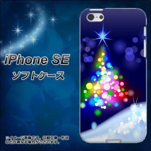 iPhone SE TPU ソフトケース / やわらかカバー【720 白銀のクリスマスツリー 素材ホワイト】 UV印刷 (アイフォンSE/IPHONESE用)