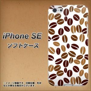 iPhone SE TPU ソフトケース / やわらかカバー【1295 コーヒー豆 素材ホワイト】 UV印刷 (アイフォンSE/IPHONESE用)