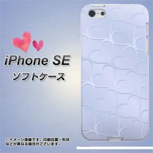 aff7bbc7ba iPhone SE TPU ソフトケース / やわらかカバー【1341 かくれハート ブルー 素材ホワイト】