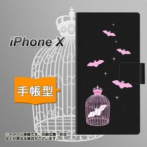 メール便送料無料 Apple iPhone X 手帳型スマホケース 【 AG809 こうもりの王冠鳥かご(黒×ピンク) 】横開き (アップル アイフォンX/IPHO