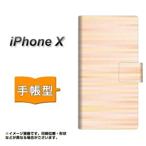 メール便送料無料 Apple iPhone X 手帳型スマホケース 【 IB909 グラデーションボーダー_オレンジ 】横開き (アップル アイフォンX/IPHON