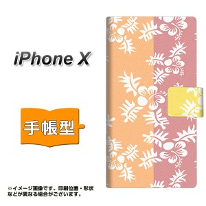 メール便送料無料 Apple iPhone X 手帳型スマホケース 【 YB916 アロハ07 】横開き (アップル アイフォンX/IPHONEX用/スマホケース/手帳