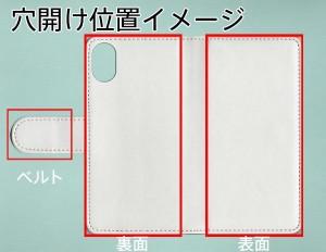 メール便送料無料 Apple iPhone X 手帳型スマホケース 【ステッチタイプ】 【 YD866 パピヨン02 】横開き (アップル アイフォンX/IPHONEX
