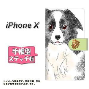 メール便送料無料 Apple iPhone X 手帳型スマホケース 【ステッチタイプ】 【 YD900 ボーダーコリー01 】横開き (アップル アイフォンX/I
