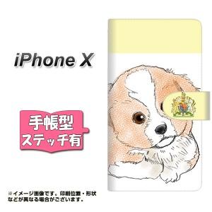 メール便送料無料 Apple iPhone X 手帳型スマホケース 【ステッチタイプ】 【 YD901 ボーダーコリー02 】横開き (アップル アイフォンX/I