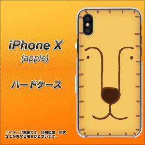Apple iPhone X ハードケース / カバー【356 らいおん 素材クリア】(アップル アイフォンX/IPHONEX用)