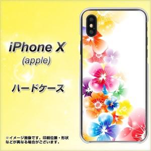Apple iPhone X ハードケース / カバー【1209 光と花 素材クリア】(アップル アイフォンX/IPHONEX用)