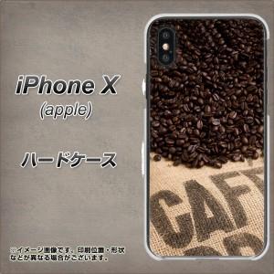 Apple iPhone X ハードケース / カバー【VA854 コーヒー豆 素材クリア】(アップル アイフォンX/IPHONEX用)