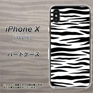 Apple iPhone X ハードケース / カバー【VA891 ゼブラ ホワイト×ブラック 素材クリア】(アップル アイフォンX/IPHONEX用)